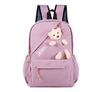 Молодежный рюкзак AJEEB 412238 сирень