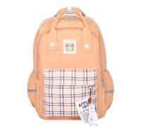 Молодежный рюкзак S122 желтый
