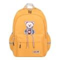 Молодежный рюкзак S126 желтый
